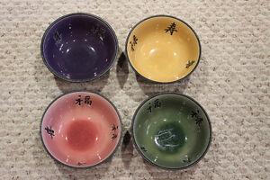 *4 Japanese Ceramic Soup Bowls