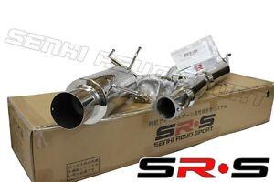 SRS-CATBACK-EXHAUST-SYSTEM-95-99-ECLIPSE-TALON-GSX