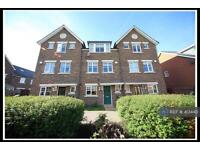 4 bedroom house in Baxter Way, Kings Hill, West Malling, ME19 (4 bed)