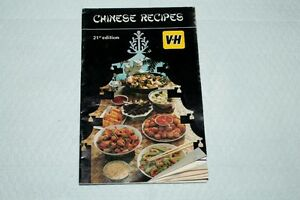 VH Chinese Recipes 21 st edition