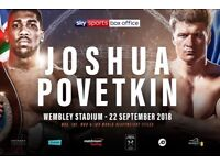 Anthony Joshua vs Alexander Povetkin boxing match Wembley stadium x6 tickets club 214 seats row 8
