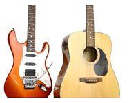 Daniel Sheridan - Guitar Tuition