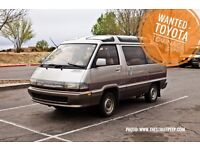 Toyota Townace 'Royal Lounge' - Wanted
