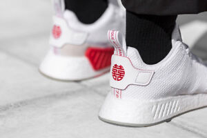 ADIDAS - NMD CNY / Chinese New Year - size 10 - NEW
