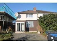 1 bedroom house in Hertford Road, London, N9 (1 bed)