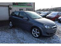 Vauxhall Astra 1.8i 16v ( 140ps ) 2007MY SRi+GREY+STUNNING