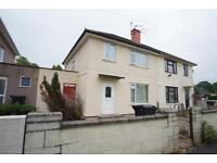 1 bedroom in Swanmoor Crescent, Brentry, Bristol, BS10 7EU
