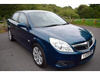 Vauxhall Vectra 1.9CDTI EXCLUSIV 120PS - 6 MONTH WARRANTY (turquoise) 2009