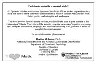 Participants needed for research study at U of A