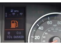 2012 Honda CR-V 2.0 i-VTEC SE+ 5dr SUV Petrol Manual