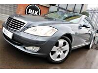 2007 57 MERCEDES-BENZ S CLASS 3.0 S320 CDI 4D 231 BHP-2 OWNER CAR DIESEL