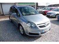 Vauxhall Zafira 1.9CDTi ( 120ps ) 2006MY Active 5 DOOR 7 SEATS+SILVER+STUNNING