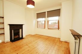 Offered in excellent condition a 2 bedroom flat to rent beside a lovely park! Available now.