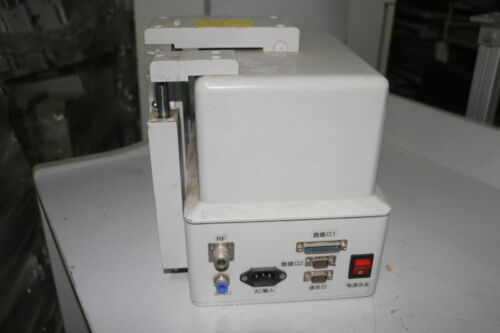 1pc Used Automatic Shielding Box Jc-8003