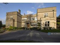 2 bedroom flat in Trossachs Drive, Bath, BA2 (2 bed)