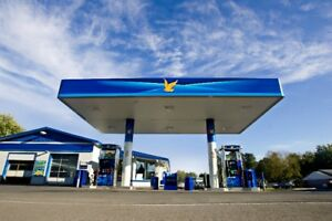 Retail Opportunity with Ultramar in Town of Upper Letang, NB