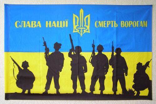 Army Ukraine Flag Glory nation Death to enemies Trydent Tryzub 120*80 cm