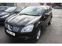 A Quality Nissan Qashqai ACENTA 1.6in Very Good Condition