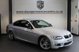 2012 62 BMW 3 SERIES 2.0 320I SPORT PLUS EDITION 2DR 168 BHP
