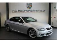 2012 62 BMW 3 SERIES 2.0 320I SPORT PLUS EDITION 2DR 168 BHP