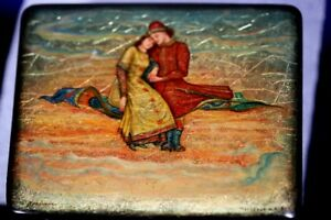 Russian Dated 1892 SIGNED Enamel on Metal w/ Lacquer Romance Box
