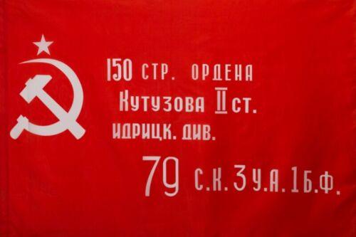 USSR Vintage Original Victory Flag Victory Banner