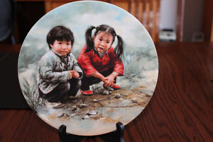 COLLECTIBLE PLATE - CHINESE CHESS