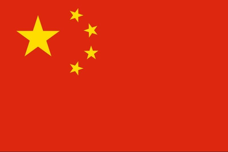 CHINA National Fiver Star Red Flag , Indoor / Outdoor China Flag Banner-3 X 5 ft