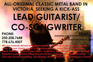 WANTED: LEAD GUITARIST / CO-SONGWRITER
