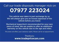 2012 62 RENAULT GRAND SCENIC 1.5 DYNAMIQUE TOMTOM DCI 5D 110 BHP DIESEL