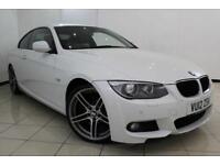 2012 12 BMW 3 SERIES 2.0 320I M SPORT 2DR 168 BHP