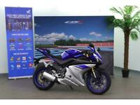 2015 Yamaha YZF-R125 125 125 ABS Super Sports Petrol Manual
