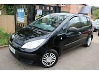 2005 (55 Plate) Mitsubishi Colt 1.1 Black 5 Door Great First Car Low Ins