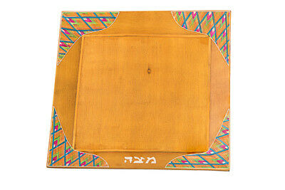 (Passover Unique Light Brown Wood Pharonic Matzah Plate / Tray colorful straws **)