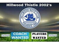 Players and coaches wanted!