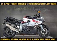 2009 09 BMW K1300S 0% DEPOSIT FINANCE AVAILABLE