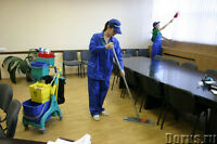 COMMERCIAL CLEANING SERVICES//.