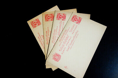 Thailand Stamps 4x Stationary Cards 1890's vintage mint (Thailand Shape)