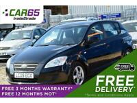 2009 Kia Ceed 1.6 GS CRDI 5d 89 BHP + FREE DELIVERY + FREE 3 MONTHS WARRANTY + F