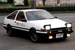 Je recherche une AE86