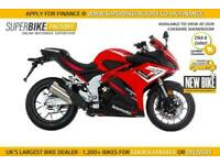 LEXMOTO LXR SE 125CC NEW MOTORBIKE IN RED *FINANCE AVAILABLE *DIRECT DELIVERY