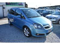 Vauxhall Zafira 1.9CDTi ( 120ps ) 2006.5MY SRi 7 SEATER+BLUE+STUNNING
