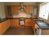 1 bedroom in Nottingham Road, Nottingham, NG7