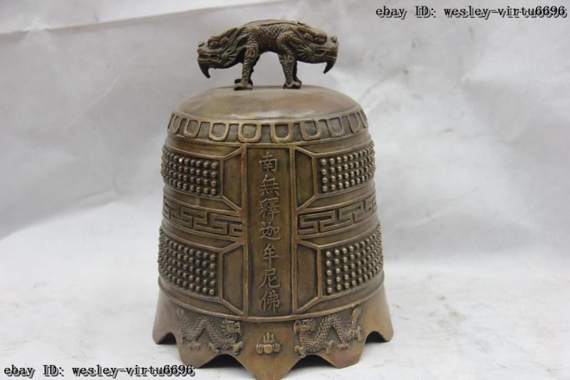 Tibetan Buddhism Folk fane Copper Bronze Two Dragon bell horometer Ringing bells