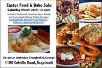 Ukrainian Easter Bake Sale and Hot Lunch Saturday March 26