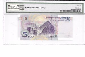 Banknotes Collection: Bank of China Notes. Edmonton Edmonton Area image 2
