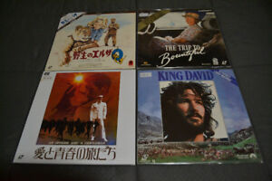 Vintage LaserDisc Collection - Good Condition Collecter's Items