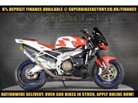 2007 57 APRILIA TUONO 1000CC 0% DEPOSIT FINANCE AVAILABLE