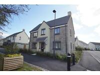 5 bedroom house in Oxleigh Road, Stoke Gifford, Bristol , BS34 8AL