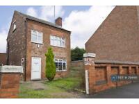 4 bedroom house in Cloister Street, Nottingham, NG7 (4 bed)